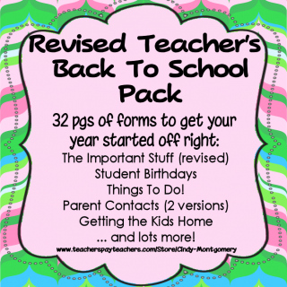 Revised Teacher's Back to School Pack l 32 pages of forms ready to use l Every Day is the Weekend!